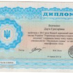 Диплом диетолога Сульженко Дарьи