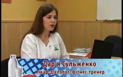 Интервью диетолога про пользу омегакислот