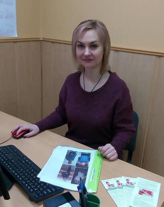 Демидова Лариса Миколаївна